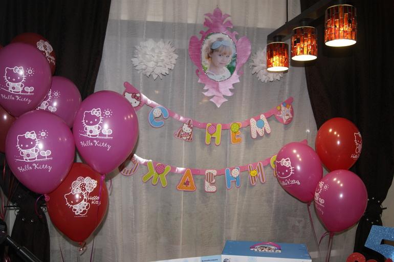День рождение  в стиле Хеллоу Китти.