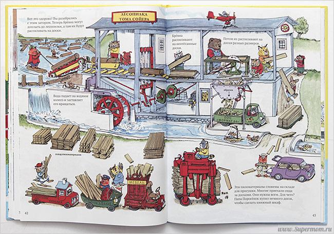 Наше энциклопедическое, книжное