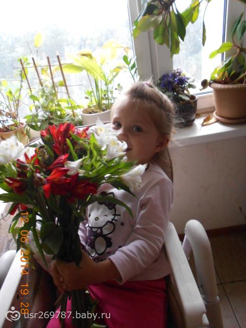 Погуляли сегодня с кавалером)))