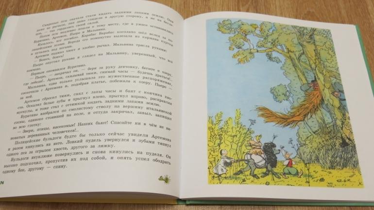 Все книги Татьяны Поляковой читать онлайн бесплатно