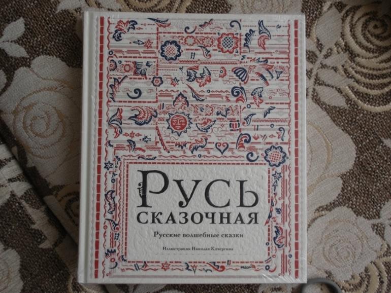 Водная книжка раскраска многоразовая