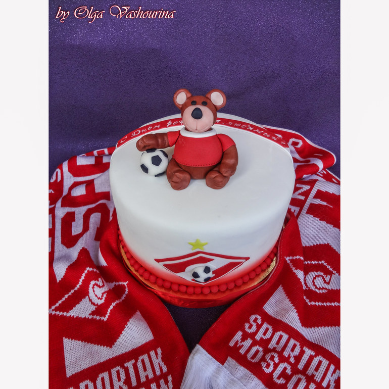 Поздравление с днем рожденья болельщика спартака 22
