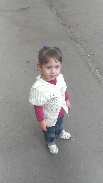 дочке картинка года моей 2