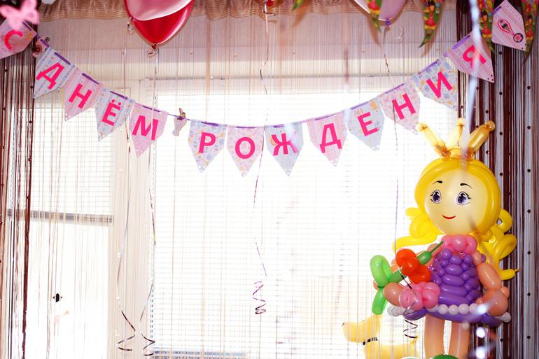 Растяжка ко дню рождения ребенка своими руками