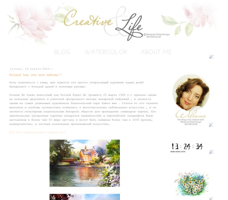 Добро пожаловать в мой новый блог!