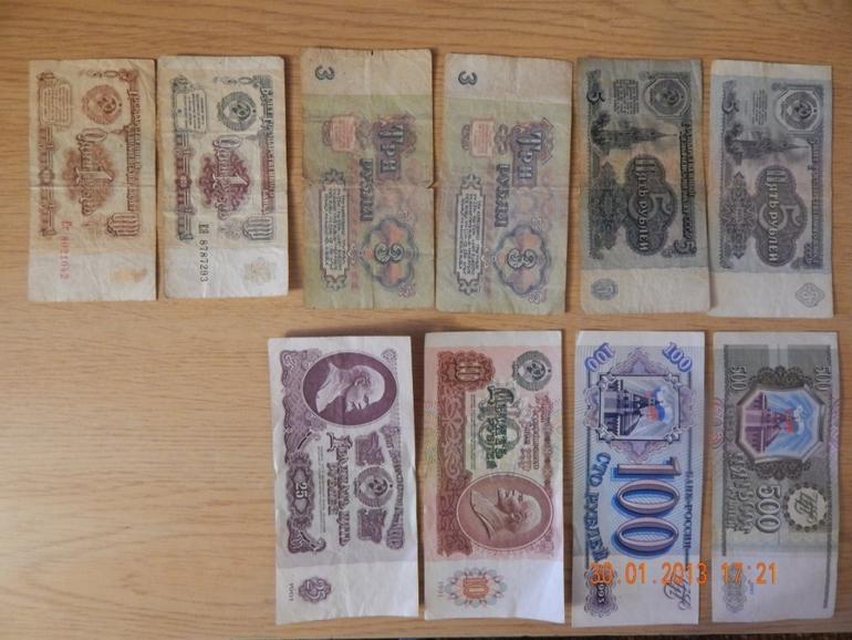 деньги ссср бумажные фото
