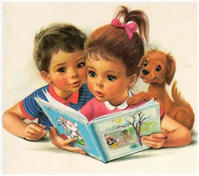 Отчеты об обмене книгами ко Дню защиты детей