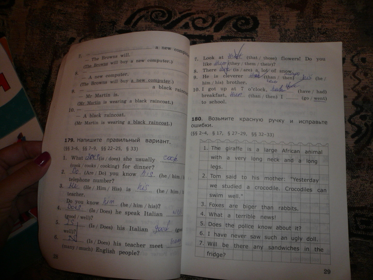 Учебник Верещагина 5 Класс Диски