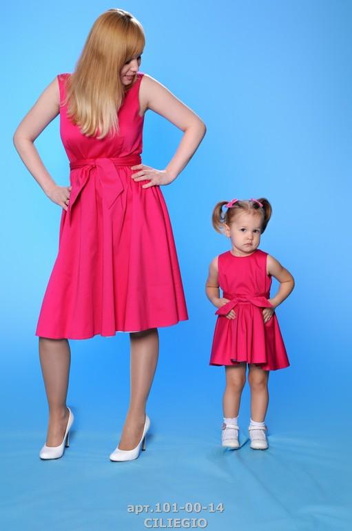 Платье Для Мамы С Доставкой