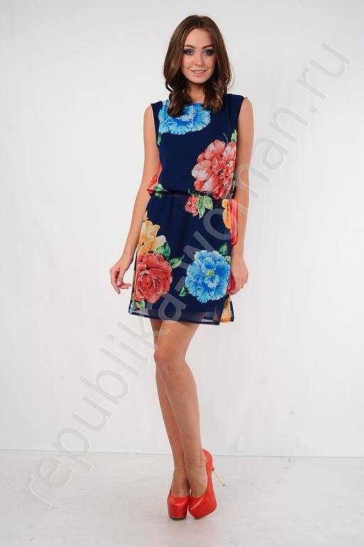 Платье Из Турции Купить В Интернет Магазине
