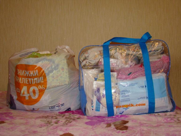 как собрать вещи в роддом по пакетам страшна