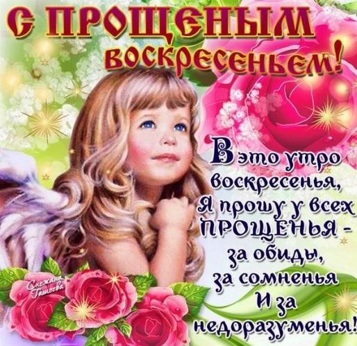 http://cdn2.imgbb.ru/user/70/702621/46b4672e22fc3397423e652f0ffe2eb3.jpg