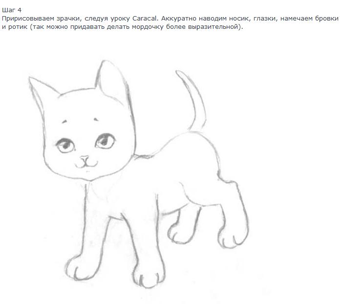 Видео уроки рисования для детей 7 лет карандашом