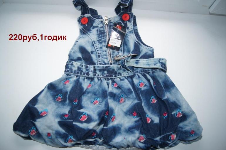 Дешевая Одежда Почтой России