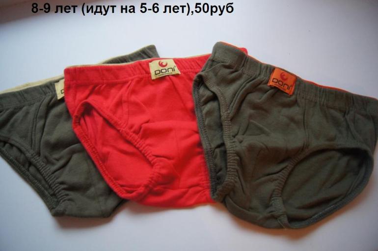 Детская Одежда Почтой Дешево Доставка