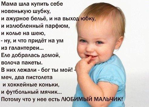 Про мамочек) Как точно сказано))))
