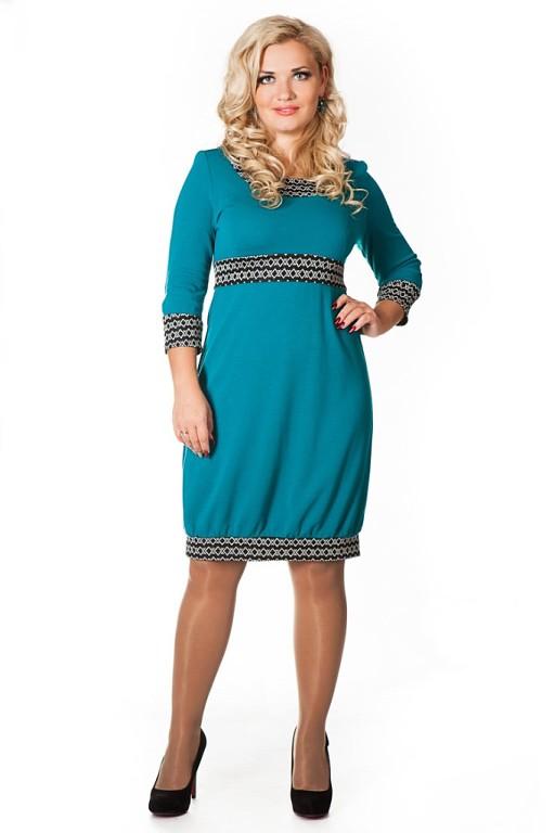 Интернет Магазин Одежды Для Женщин Больших Размеров