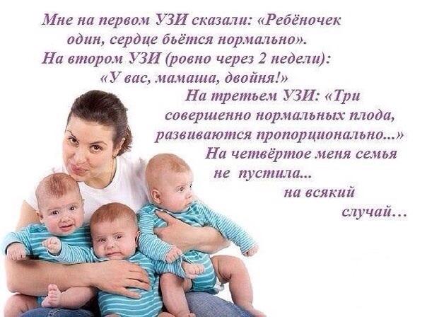 Поздравление с двойней мальчики маме