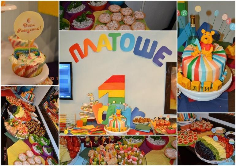 241Как отметить день рождения 6 лет мальчику