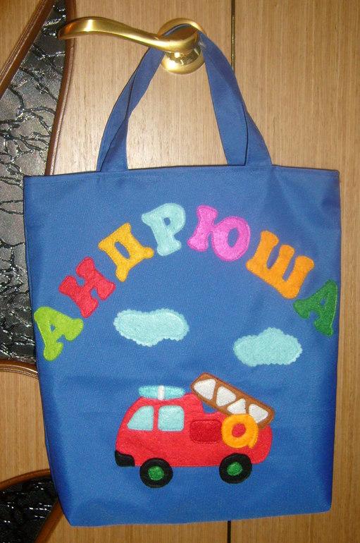 Сумка для вещей в детский сад 124