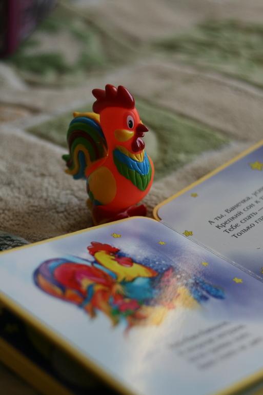 Как мы читаем
