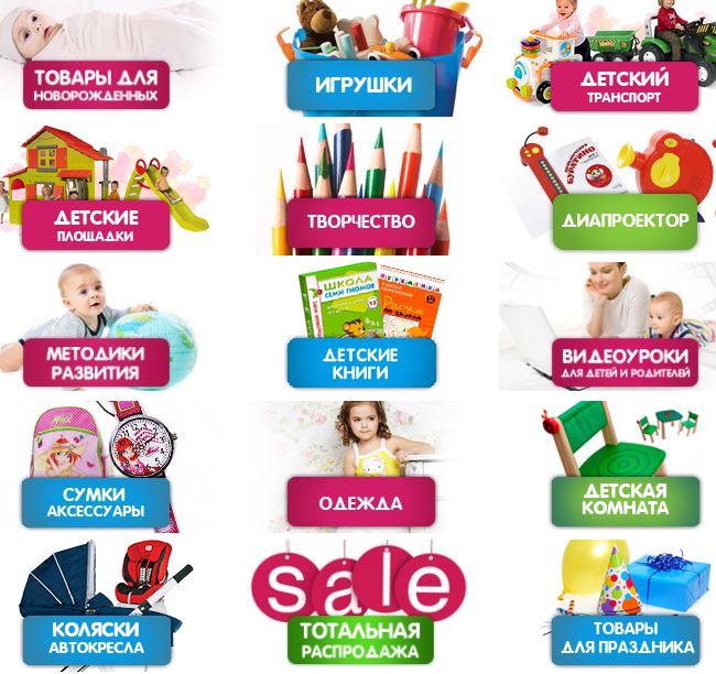 Огромный выбор, низкие цены, акции... гипермаркет БАБАДУ