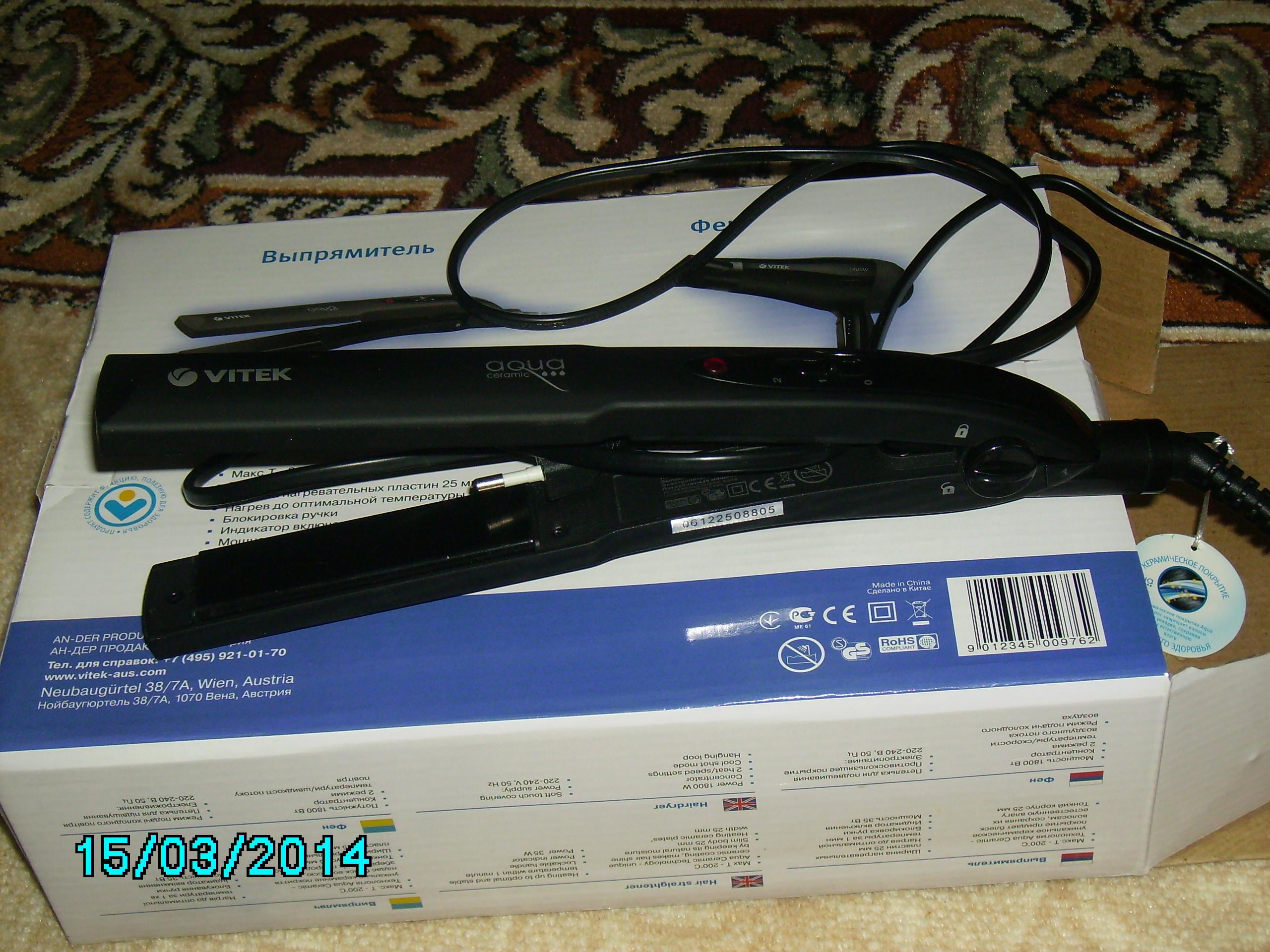 выпрямитель для волос Rowenta CF 7196
