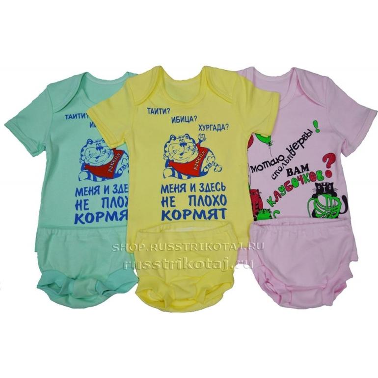 Детская Одежда От Производителей Оптом