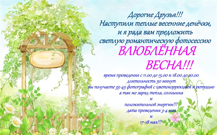 Девушки, Смоленск!!ПРИГЛАШАЮ ВАС!!