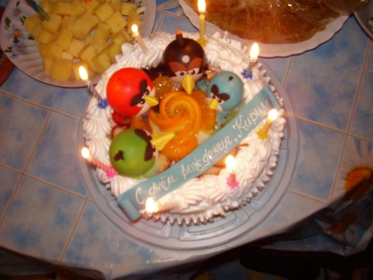 Кирюшин день рождения!!!