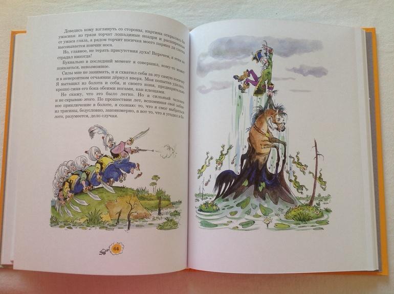 Робинзон крузо читать краткое содержание для читательского дневника