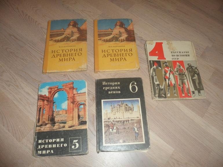книги по истории в советское время