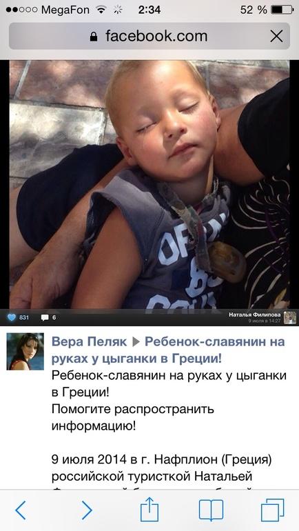 http://cdn2.imgbb.ru/user/92/928261/201407/b56267beb4a6759fc32a82df6f763b1c.jpg