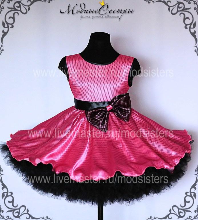 """Платье """"Красотка"""" малиновое черным мелким горохом"""