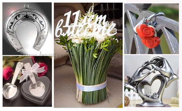 Свадьба 11 лет поздравления картинки 96