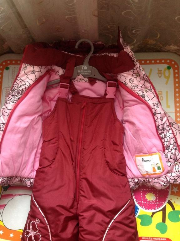 Детская Одежда Unistyle