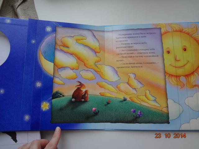Игры по рисованию для дошкольников 35 лет