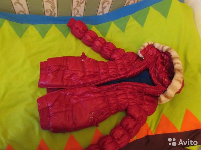 Куртка удлиненная зимняя СКИДКА!!!
