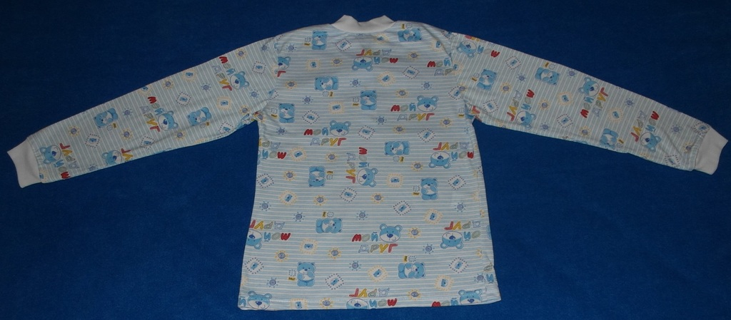 Новая пижама Егорка, 122-128 см