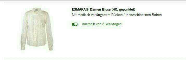 Блуза Esmara, нем.р.40