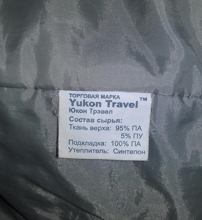 Куртка Yukon Travel, р.48
