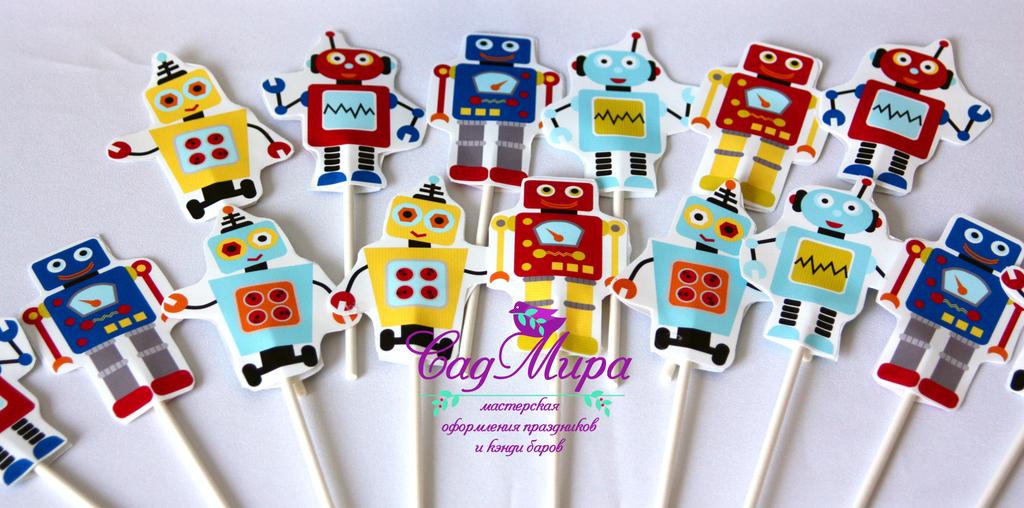 Набор для оформления дня рождения в стиле Роботы.