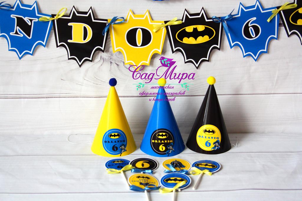 День рождения в стиле Бэтмен.