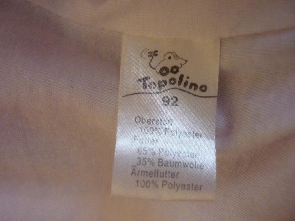 Ветровка Topolino 92 см