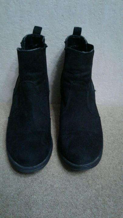 Ботинки демисезонные ф. HM