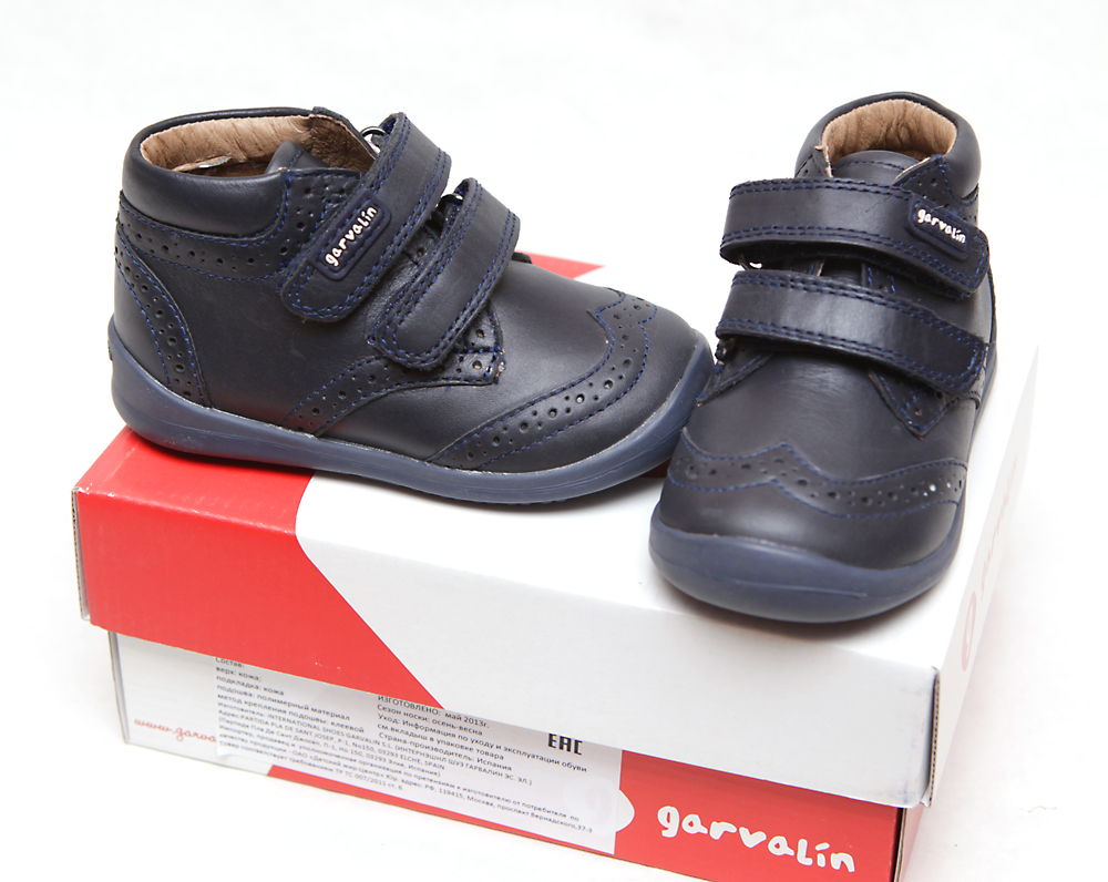 ботиночки Гарвалин