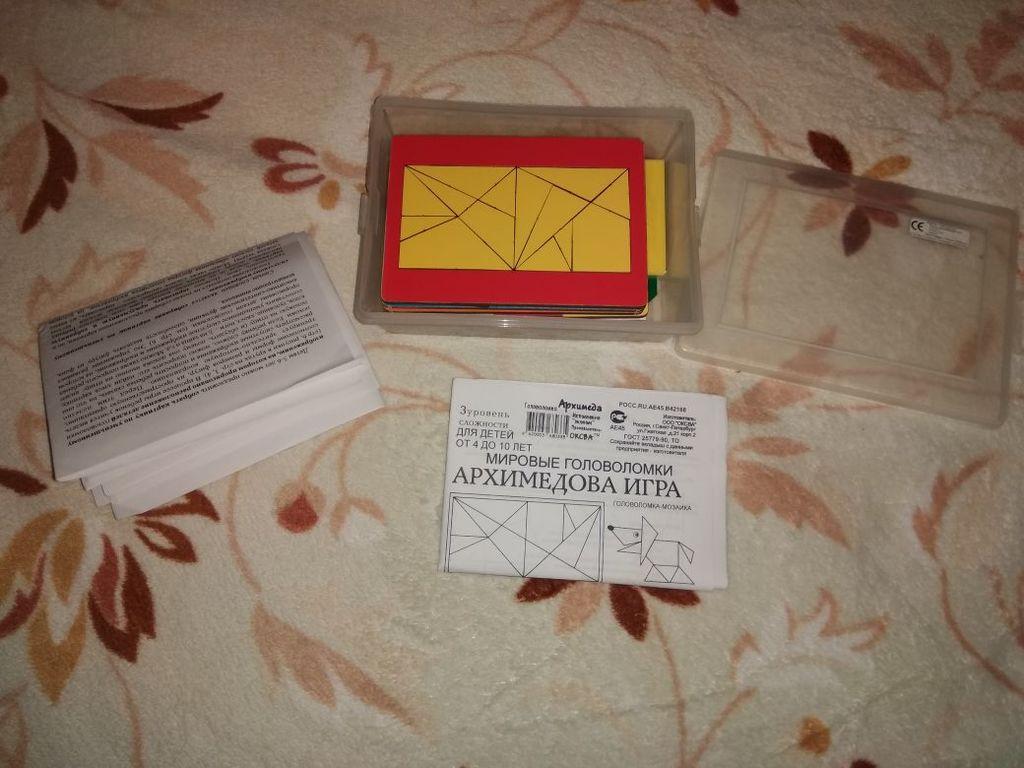"""Головоломка-мозаика """"Архимедова игра"""". 3 уровень"""