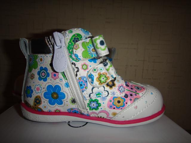 Новые ботинки Капитошка