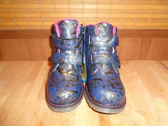 Ботинки Тотошка новые, весна-осень