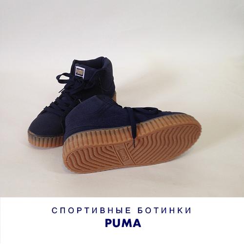 """Спортивные ботинки не зимние """"Puma"""" новые"""